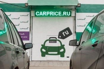 ������ � �������� carprice ru