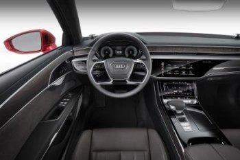 Продукция по дооснащению Audi A8