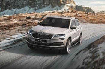 В России стартовали продажи нового автомобиля Skoda Karoq